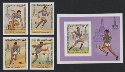 Mauritania Olympic Games Moscow 4v+MS imperf SG#630-MS634 SC#427-431