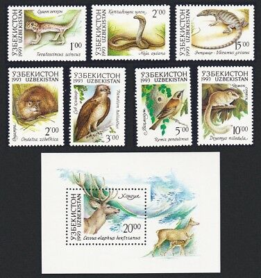 Uzbekistan Birds Native Fauna 7v+MS SG#7-MS14 SC#7-14