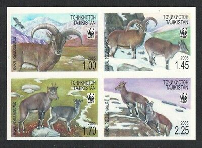 Tajikistan WWF Bharal 4 imperforated stamps