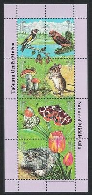 Tajikistan Birds Butterfly Mushroom Wild cat Sheetlet of 8v SG#MS188