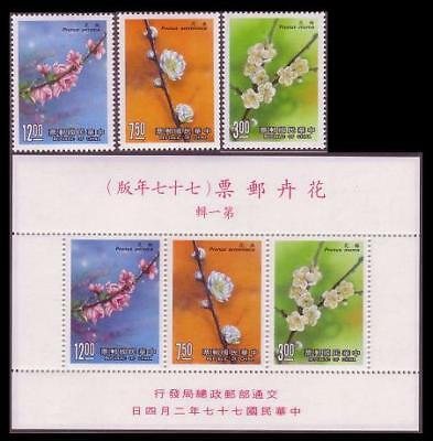 Taiwan Flowers 3v+MS second issue 1988 SG#1779-1782