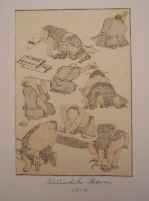 Antique Japanese wood block print Hokusai manga 1812