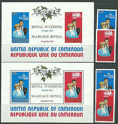 Cameroon 1981 Royal Wedding Charles/Diana perf & imperf MNH