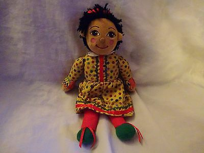 Rosie soft toy from Rosie and Jim.