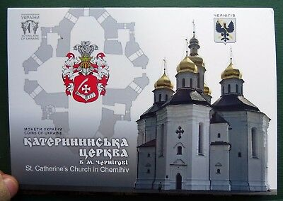 2017 Ukraine Coin 5 UAH Hruven Catherine Church in the city of Chernihiv UNC NEW