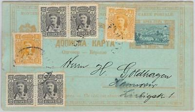 65952 - Montenegro  -    Postal Stationery Double  Card