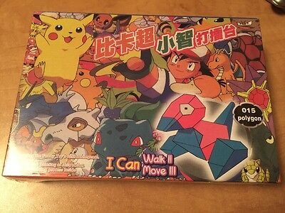 1995 Pokemon DIY (Do It Yourself) Windup Porygon Toy Factory Sealed MIB Rare