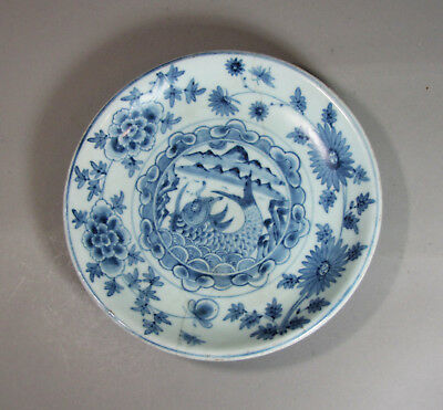 Extremely Rare/Fine Korean Blue/White Decorated with a Carp Shallow Dish-19th C.