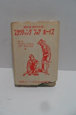 VERY UNUSUAL 1952 Japanese Boy Scout Handbook!!! Got 2 See This Oddball!!!