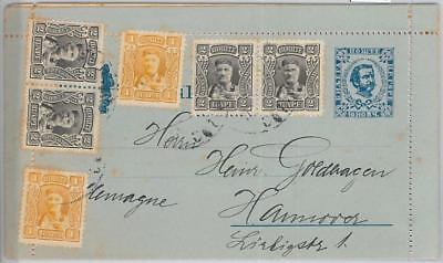 65998 MONTENEGRO  - POSTAL STATIONERY LETTER CARD to GERMANY - K5