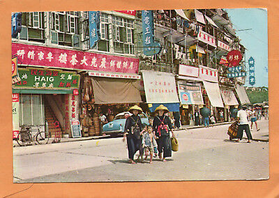 The Scene of Aberdeen Hong Kong China 1967 Postcard Mailed