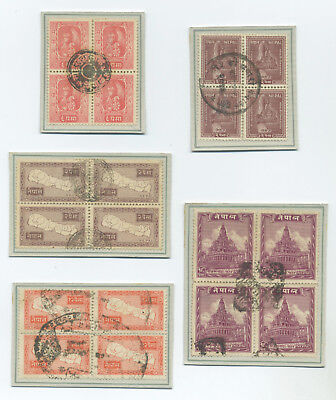Nepal, 5 blocks with unusual cancels