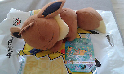 Peluche Evoli/ Evee Twinkle Dream Ichiban kuji Officielle