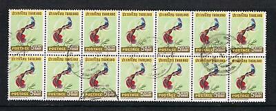thailand 1967 fish 5b top value used block of 14 bottom right stamp small tear