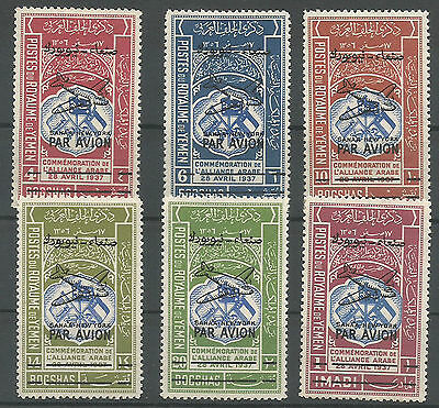 1947 Yemen Air Mail Aviation Iss.prince Saif To Un Uno  Set Of 6  Mnh** Lux