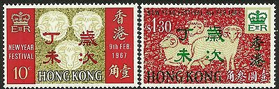 Hong Kong 1967 Year of The Ram set of 2 MNH
