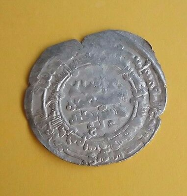 Ancient Islamic Silver Dirham