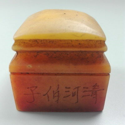 China Decorative Handwork Shoushan Stone Carved Blessing Long Life Delicacy Seal