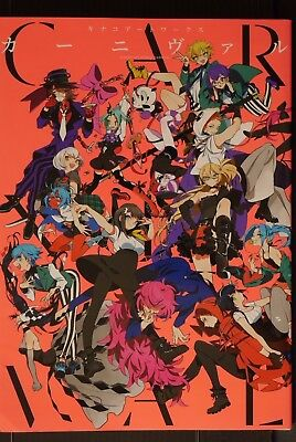 "JAPAN Kinako Art Works ""Carnival"" Gatchaman Crowds,Touken Ranbu & Other Art Book"