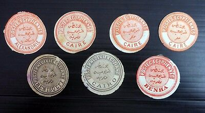 EGYPT Early Seals MIXED CONDITION AH519