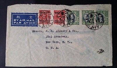 RARE c. 1947 China Airmail Cover ties 5 Sun Yat-sen stamps to New York USA