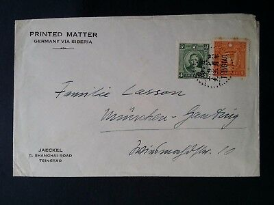RARE c. 1933 China Cover ties 2 stamps canc Tsingtao to Germany via Siberia