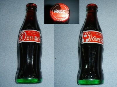 Coca Cola Fifa World Cup Japan 2002 Glas Flasche/bottle/bouteille/bottiglia RARE