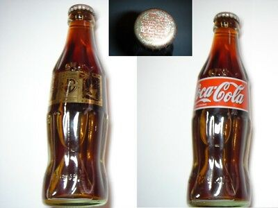 Coca Cola 75 Years Warner Bros. 98 Glas Flasche/bottle/bouteille/bottiglia RARE