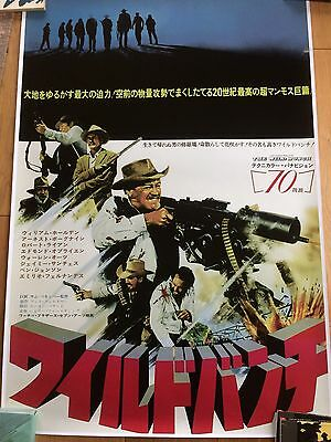 The Wild Bunch poster Japanese