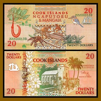 Cook Islands 20 Dollars, ND 1992, P-9 ZZZ Replacement Unc