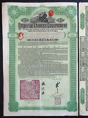 1911 China: Imperial Chinese Government Hukuang Railways Sinking Fund Gold Loan