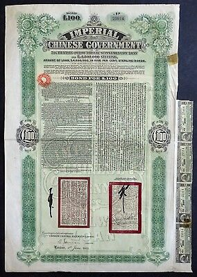 1911 China: Imperial Chinese Government, 5% Tientsin-Pukow Railway, £100 Loan