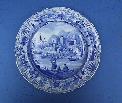1820 SPODE CARAMANIAN SIDE PLATE Staffordshire pearlware