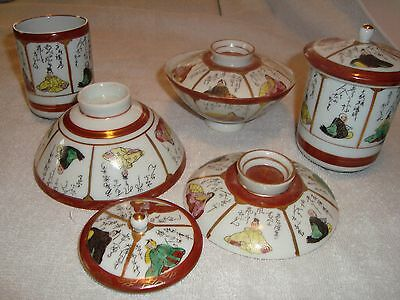 """Vintage Japanese 8-piece """"soup and rice"""" set.  From Early '50's."""
