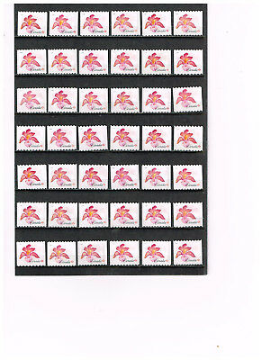 Canada  42  P Stamps  Uncancelled Postage  Lot # 4