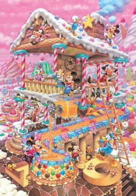 Home D-1000-421 of the funniest funny Disney 1000 Piece Japan Import