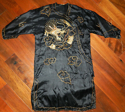 Vintage 30s Black Silk Robe Padded Dragon Gold Embroidered Japan Chinese Court