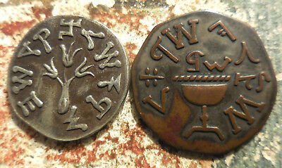 Judaica: 2 American Masonic Temple Shekel Tokens for Rituals of the Free Masons: