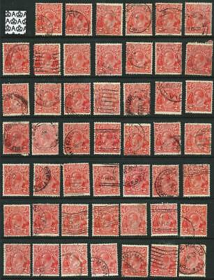 KGV Small Multiple Wmk  2d  'RED'  Die 1 BULK  Selection GU/FU x 48 [A5291]