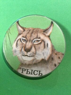 Vintage Collectable Kitsch Baltic Mountain Cat Odd Old Cartoon Signed Pin Badge