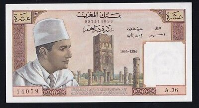 P-54c Morocco 1965  10 Dirhams King Mohamed V  AUNC