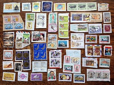 Latest Middle East Stamps Kiloware