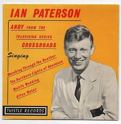 """Ian Paterson  Marching Through The Heather  Original Uk 7"""" Ep  Excellent"""
