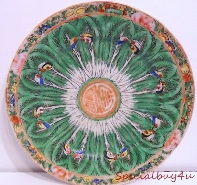 """Antique Chinese Export Famille Verte Cabbage Leaf & Butterfly Plate 7 5/8"""" CHINA"""