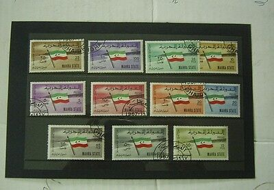 South Arabia Mahra State Cto Stamps