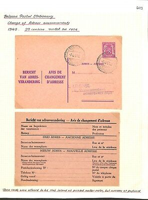 Q413-Belgium 1949 Stationery – Used