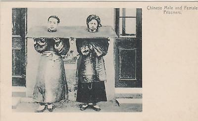 Postcard Hongkong Chinese Male And Female Prisoners
