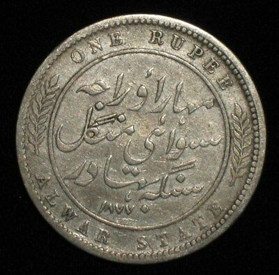1877, Rupee from Alwar State, India.  No Reserve!