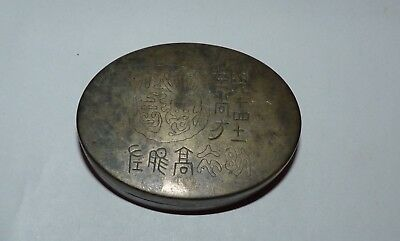 Antique Chinese Ink Box, Brass, Oval, Characters.