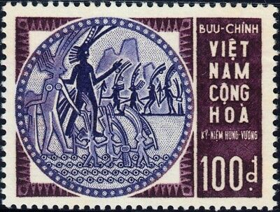 Vietnam (South) 1965 100p Violet and Purple Hung Vuong MUH